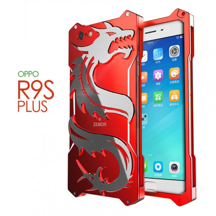 SIMON Dragon Style Aluminum Alloy Metal Case Cover For OPPO R9S Plus