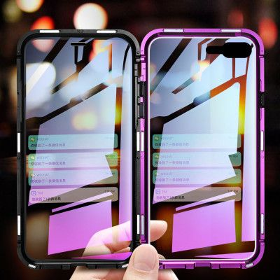 R-Just Magnetic Adsorption Metal Bumper+Gradual Change Style Tempered Glass Back Cover Case For iPhone 7/8/7 Plus/8 Plus