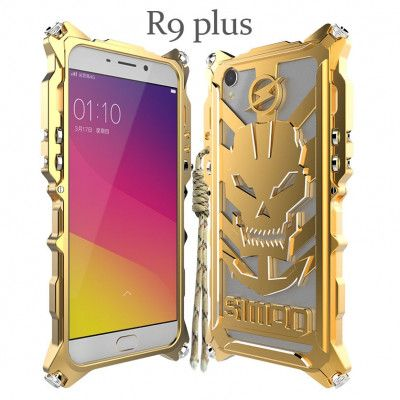 Simon Robot Arm Style Aluminum Alloy Metal Case Cover For OPPO R9 Plus