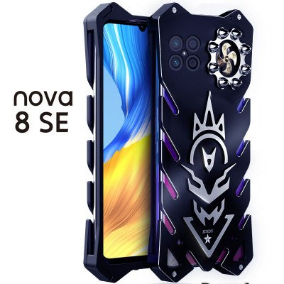 SIMON New Cool Aluminum Alloy Metal Frame Bumper Cover Case For HUAWEI Nova 8 SE/8 Pro/Nova 8