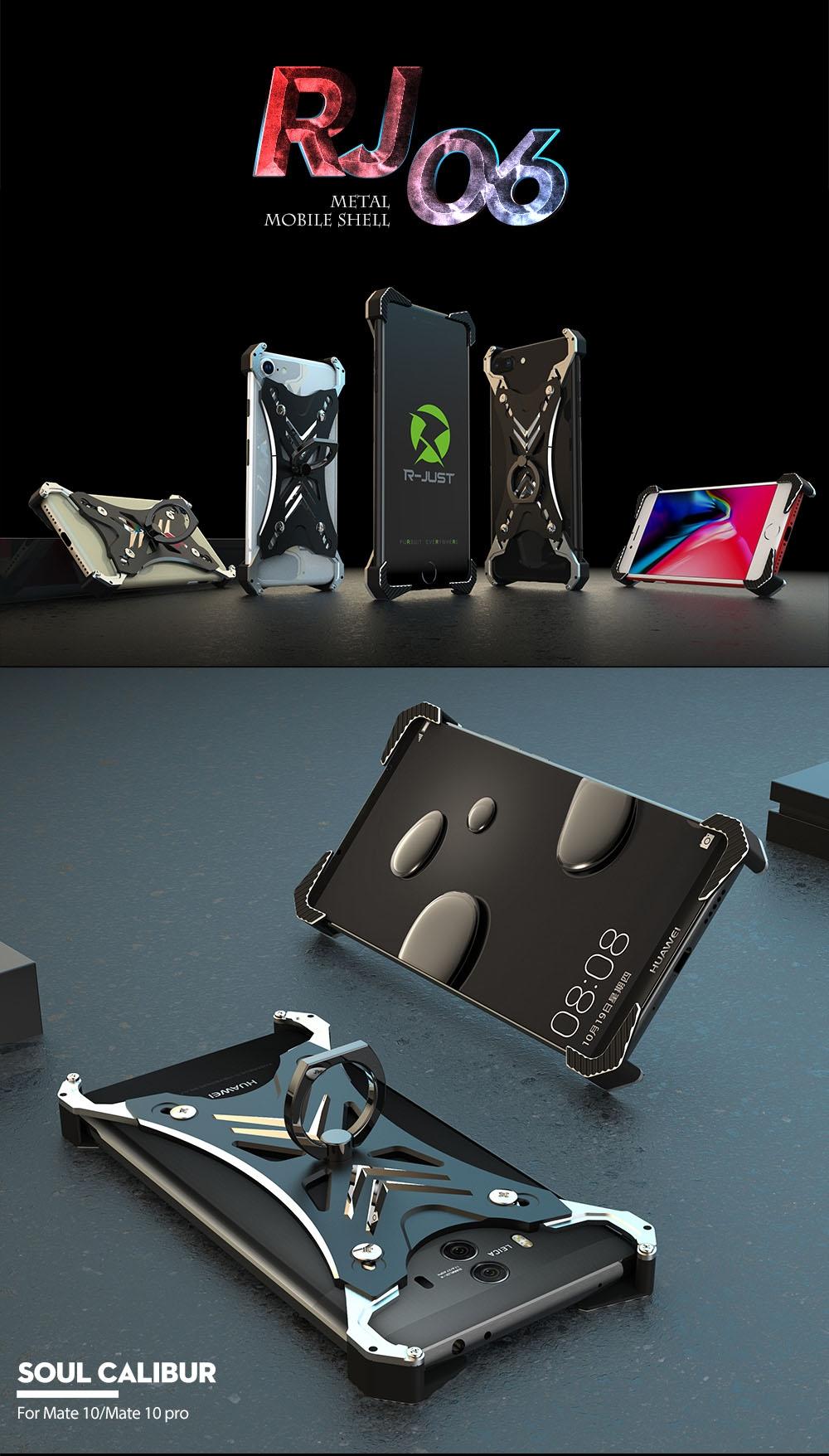 Huawei Mate10 Pro case