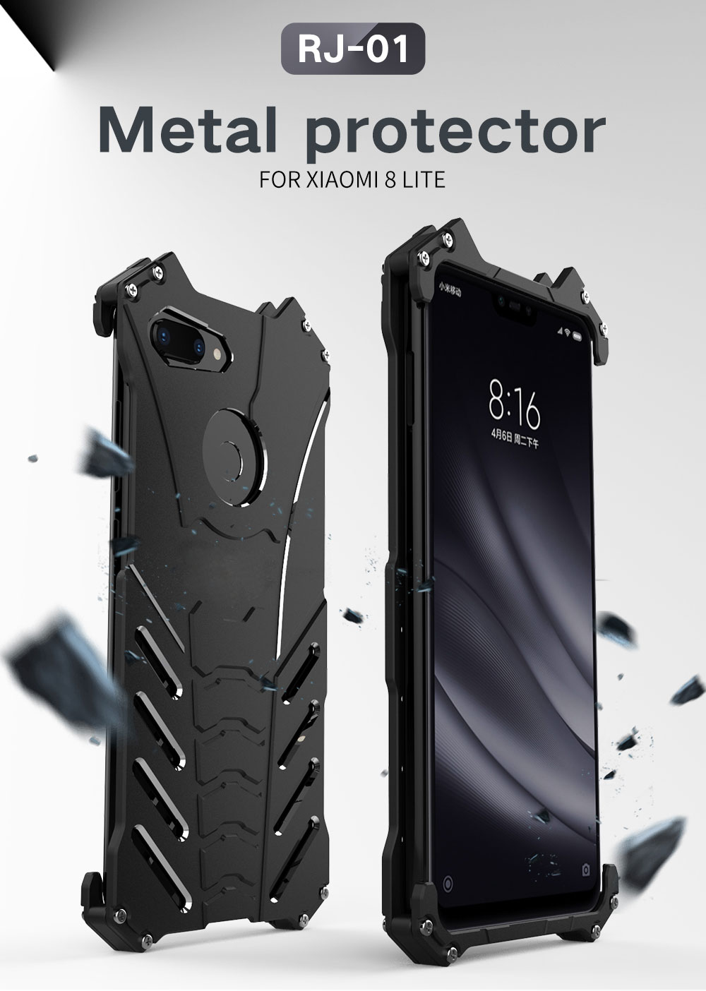 Meizu MI8 Lite case
