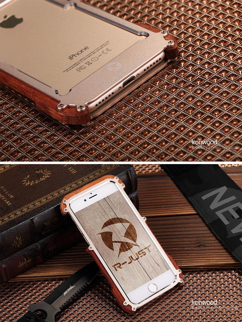 iPhone 7/7 Plus case